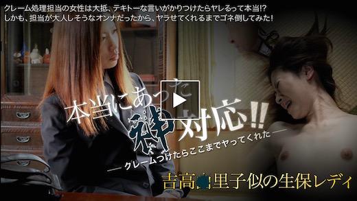 冴君麻衣子(倖田りな)トリプルエックス1