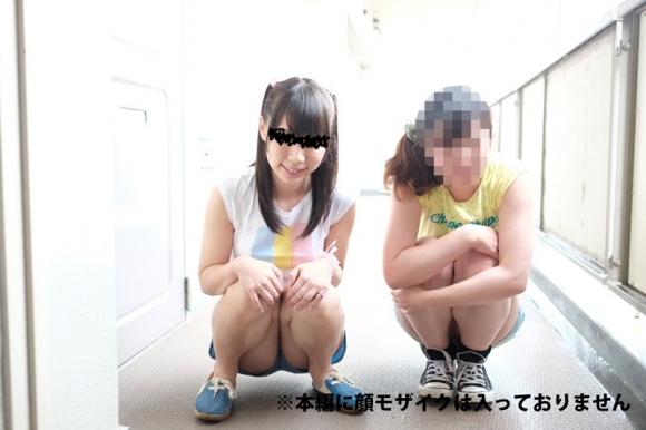 【エロ動画】江戸川区の団地が無法地帯になってる結果・・・・・こんなかわいい団地っ子が標的にwwwwwww01_201512210238530f3.png
