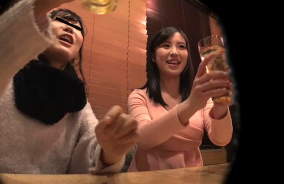 【エロ動画】相席居酒屋でオトコを物色する巨乳ヤリマンOLにお持ち帰りされたwwwww01_20160529105206c9c.png