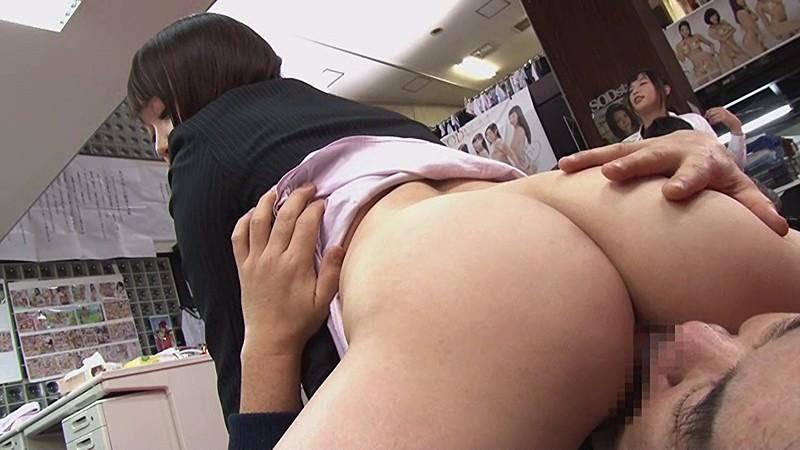 【エロ動画】美尻自慢のSOD女子社員を集めて王様ゲームをした結果wwwww03_2016042723591539b.png