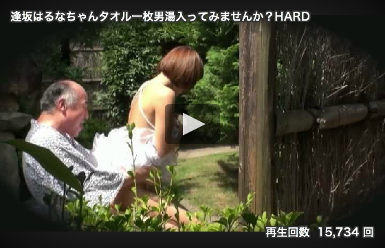 【エロ動画】元国民的アイドルグループAKB48出身の女の子が温泉の男湯にいるってどういうこと?wwwwwww05_20151128213255ea3.png