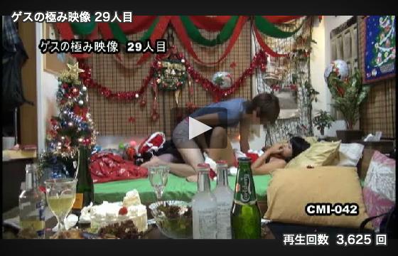 【エロ動画】リア充はエロいサンタコスでHしまくってクリスマスシーズンを満喫していますwwwww05_2015121703315364b.png