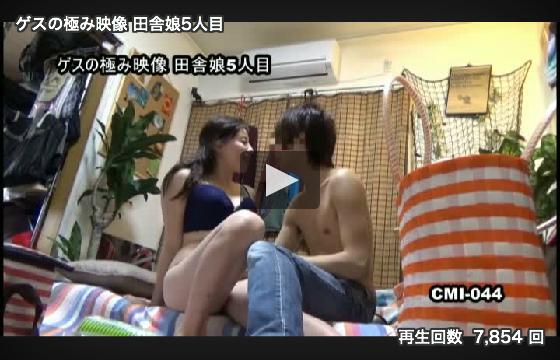 【エロ動画】博多から上京したての女の子を引っ掛けてヤリまくったら博多弁で喘ぎまくってたwwwwwww05_2016010102244589c.png