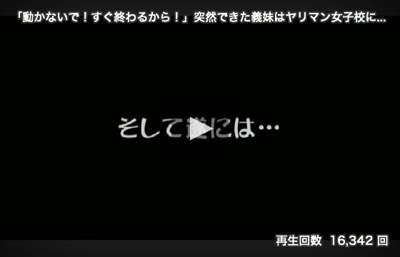 【エロ動画】ちょ・・・・・まって・・・・・このヤリマンJKの誘惑がヤバすぎるんだけどwwwwwww05_20160119014435ba0.png