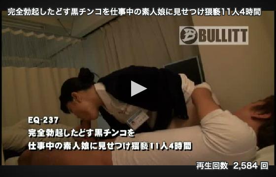【エロ動画】素人看護師にフル勃起チンコを見せつけた結果・・・・・wwwwwwwww05_20160204060413cad.png