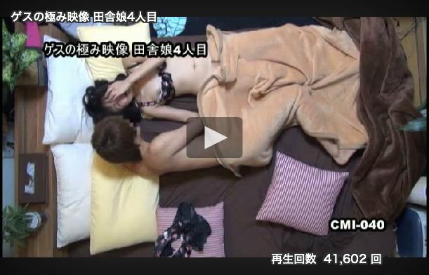 【エロ動画】神待ち女子を自宅に連れ込むヤリチンの盗撮映像wwwwwww05_20160303224302bf3.png