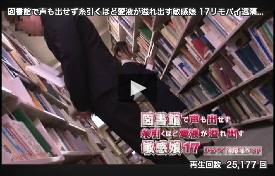 【エロ動画】コレがJKに対する正しいリモコンバイブの使い方wwwwwww05_20160309220555729.png