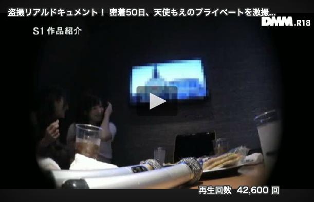 【エロ動画】天使もえちゃんのガチプライベートSEX動画が流出してる!05_201604040046449db.png