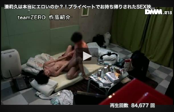 【エロ動画】恵比寿マスカッツの湊莉久ちゃんはプライベートセックスもエロかった!05_20160413230809c40.png