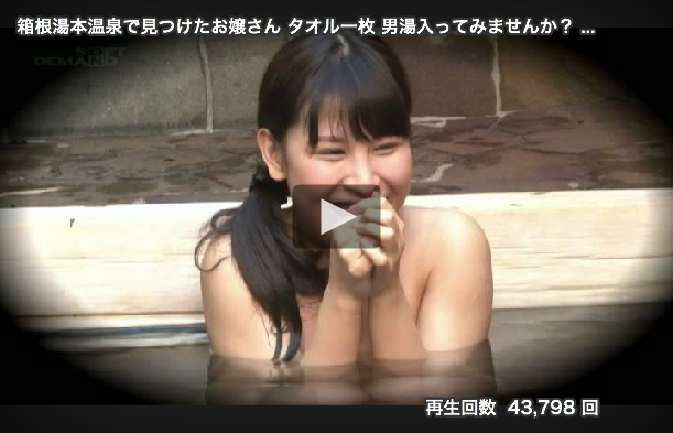 【エロ動画】Gカップ女子大生をタオル一枚で男湯に放り込んでみたwwwwwww05_201605192324217e9.png