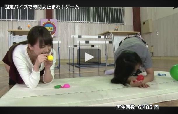 【エロ動画】「固定バイブで時間よ止まれ!」ゲームに挑戦した素人の女の子wwwwwww05_20160604002812a23.png