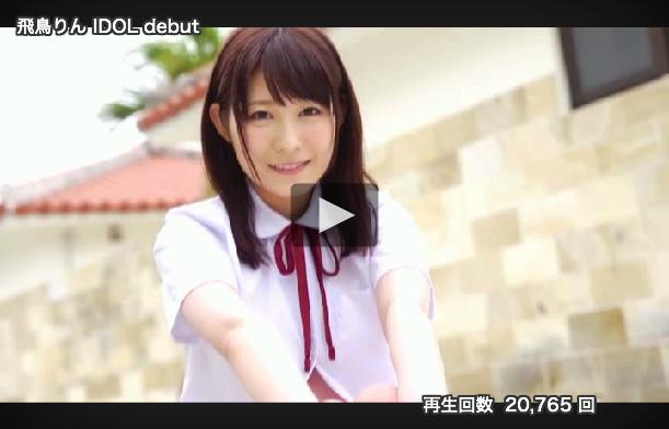 【エロ動画】乃木坂46オーディションに合格した美少女が衝撃的に脱いだ!05_201606071046180c4.png
