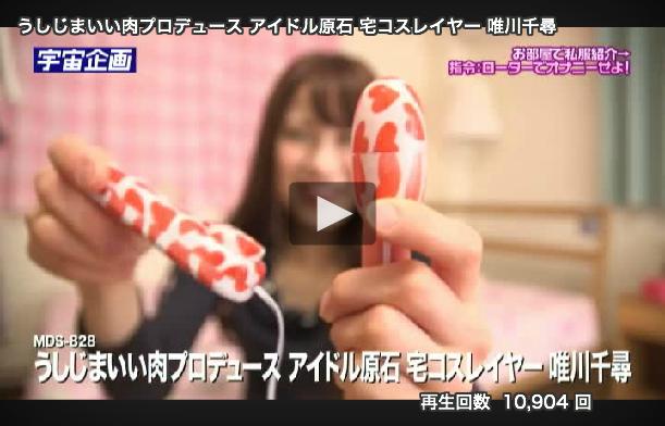 【エロ動画】エロい尻を持つエロコスプレイヤーのイチャイチャSEX!05_2016061311481297b.png