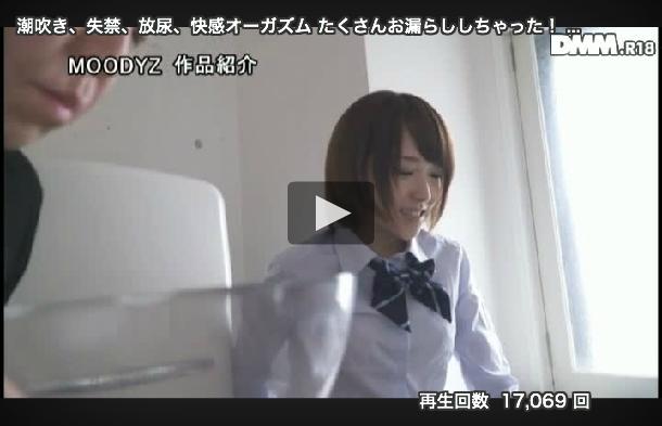 【エロ動画】椎名そらちゃんがオーガズムに達して快感お漏らしを連発!05_20160614020849468.png