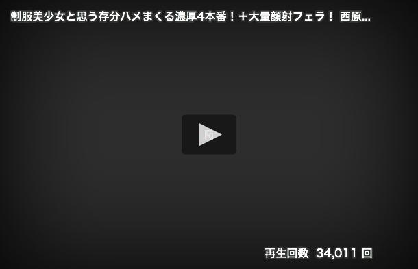 【エロ動画】黒髪JKと校内で思う存分ハメまくり!05_20160619014944e81.png