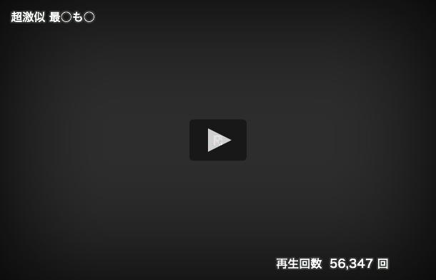【エロ動画】人気アイドル「最上も○」がAVデビューしたら・・・・・05_2016062112365447d.png