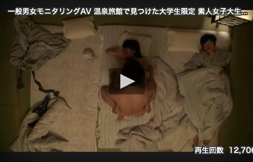 【エロ動画】彼氏が寝てる横で男友達にお金のために寝取られる素人女子大生www05_20160726205257cfa.png