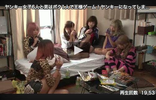 【エロ動画】ヤンキー女子6人と王様ゲームでヤリたい放題www05_201608032219099d8.png