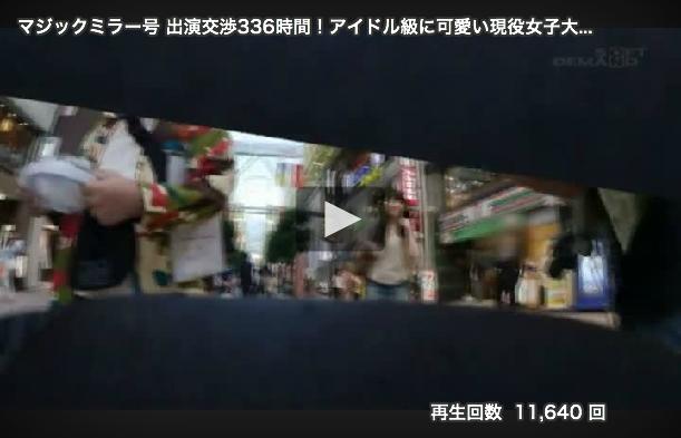 【エロ動画】杜の都仙台で見つけたアイドル級に可愛い現役JDをAVデビューさせてみた!05_20160804102338c5b.png