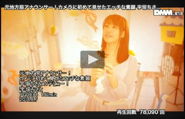 【エロ動画】清楚な元地方局女子アナウンサーがAVデビューでエッチな姿を披露!05_20160807122931e55.png