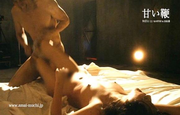 映画でヘアヌード披露してる「間宮夕貴」ちゃんの画像を集めました!【画像30枚】06_20160716025338df3.jpg