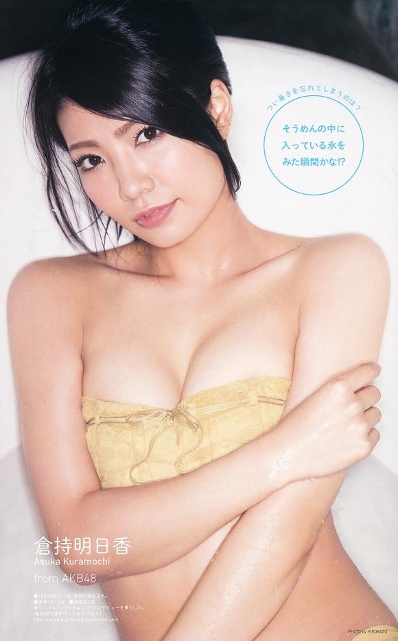 元AKB48「倉持明日香」ちゃんのプニプニ巨乳グラビア【画像30枚】08_201607060153079f8.jpg