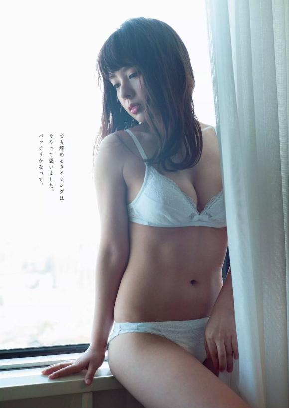 元NMB48山田菜々ちゃんの抜群ボディがセクシーすぎる!【画像30枚】09_2016081400482721b.jpg