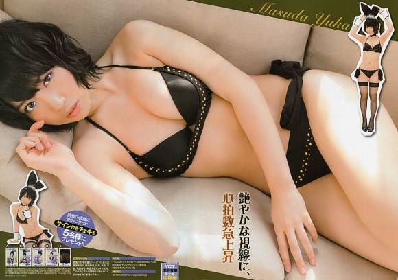 元AKB48増田有華ちゃんのセクシーゆっぱい画像【30枚】13_20160129033535d8c.jpg