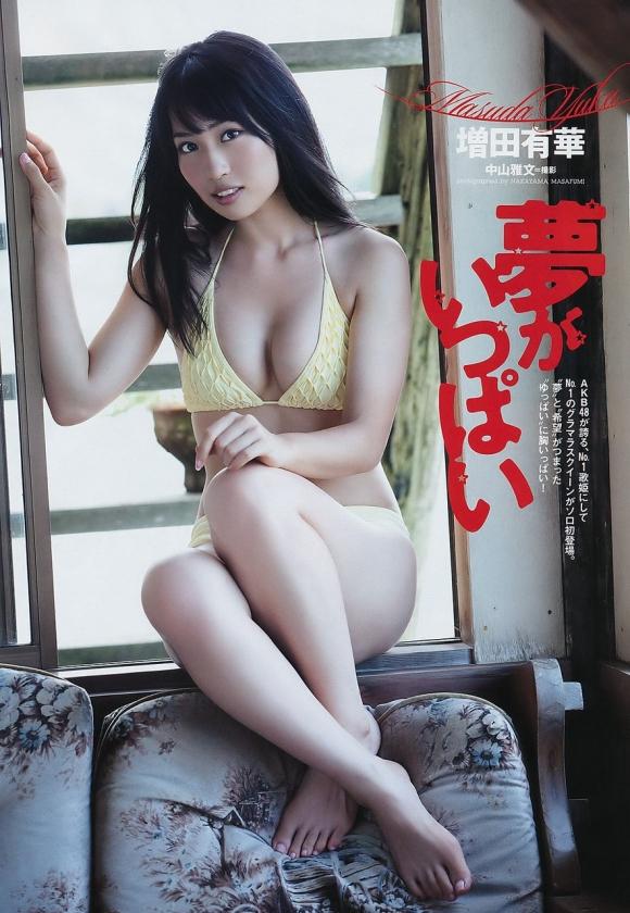 元AKB48増田有華ちゃんのセクシーゆっぱい画像【30枚】14_2016012903353655d.jpg