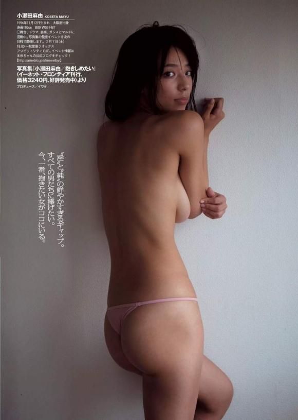 Fカップグラドル「小瀬田麻由」ちゃんがココまで脱いだ!【画像30枚】15_20160821013315529.jpg