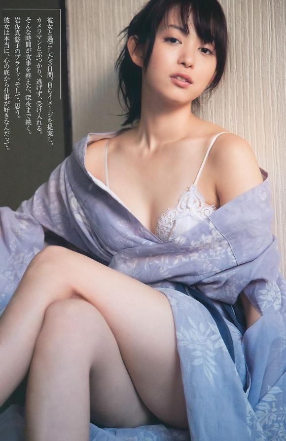 岩佐真悠子ちゃんのフルヌード&グラビア画像集めました!16_20160826124540e3e.jpg