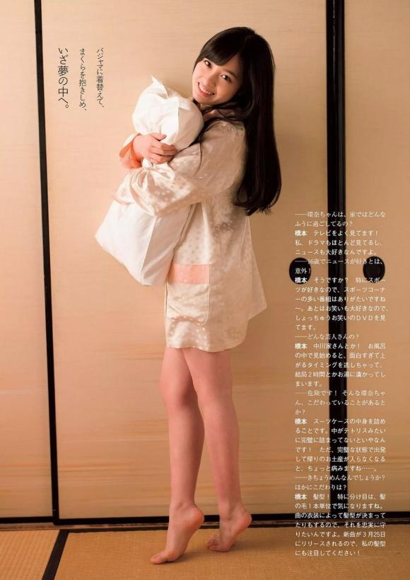 天使すぎるアイドル「橋本環奈」ちゃんの奇跡的なかわいさ!【画像30枚】17_20160625112129636.jpg