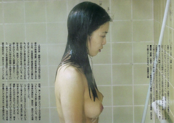 岩佐真悠子ちゃんのフルヌード&グラビア画像集めました!18_201608261245432c1.jpg