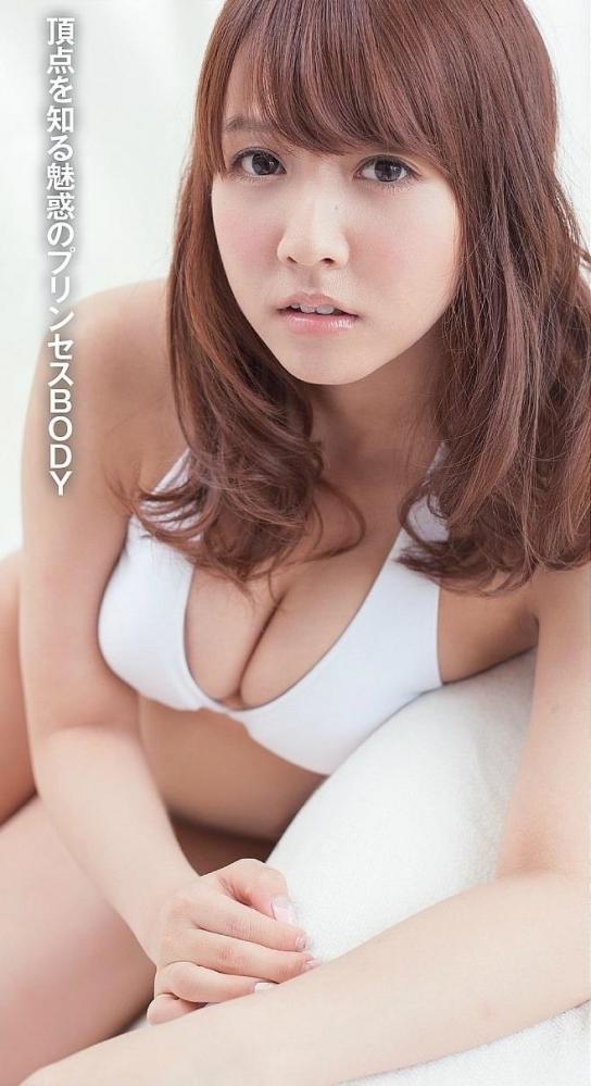 AV移籍した元SKE48三上悠亜(鬼頭桃菜)ちゃんのセクシー画像を集めてみた!【画像30枚】23_20160702010159bc6.jpg