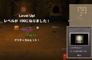 Lv100.png