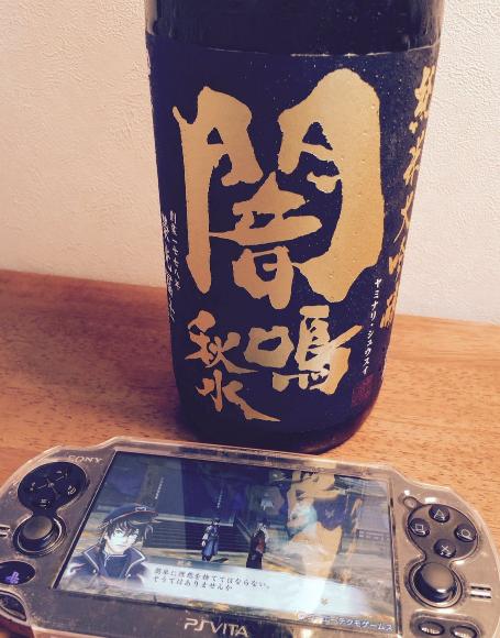 闇鳴秋水(ゲーム)