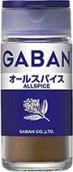GABAN オールスパイス 説明用写真