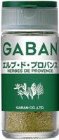 GABANエルブ・ド・プロバンス 説明用写真