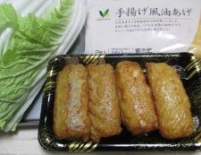 白菜の煮物 材料①