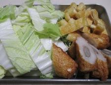 白菜の煮物 材料②