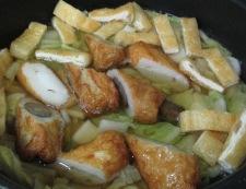 白菜の煮物 調理②