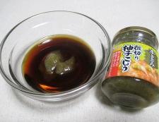 豚こまの柚子こしょう照り焼き 調味料①