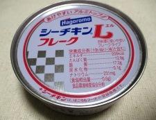 ツナオニオン 材料①