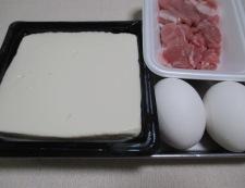 肉豆腐 材料