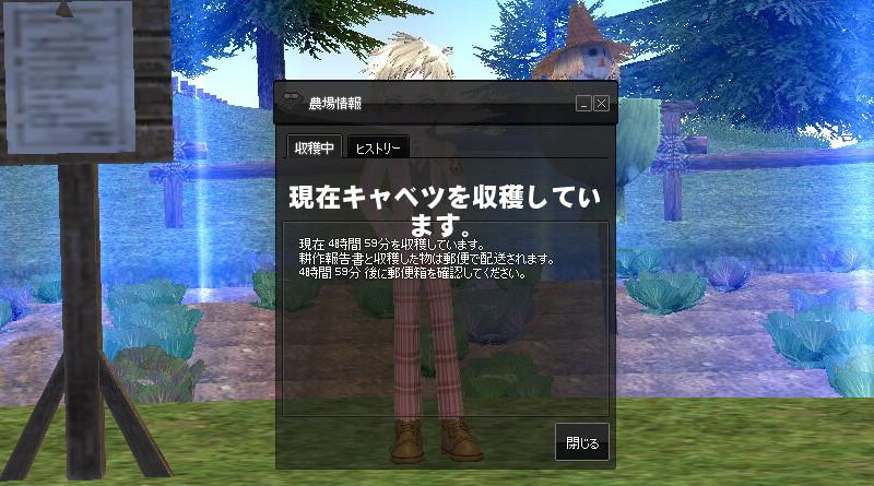 mabinogi_2016_09_16_016-4.jpg