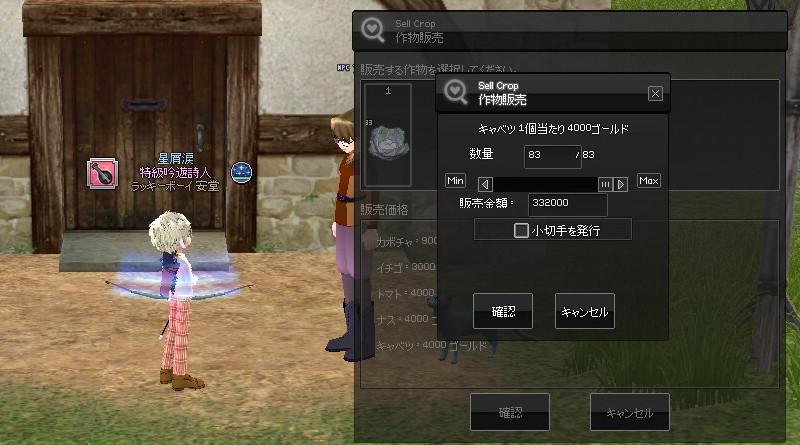 mabinogi_2016_09_16_016-6.jpg
