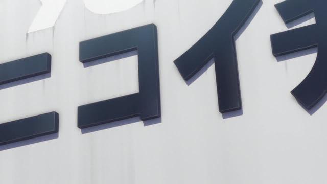 bakuon03_05.jpg