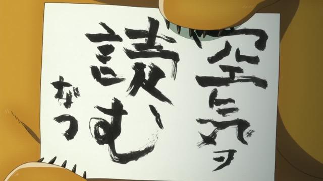 kumamiko05_20.jpg