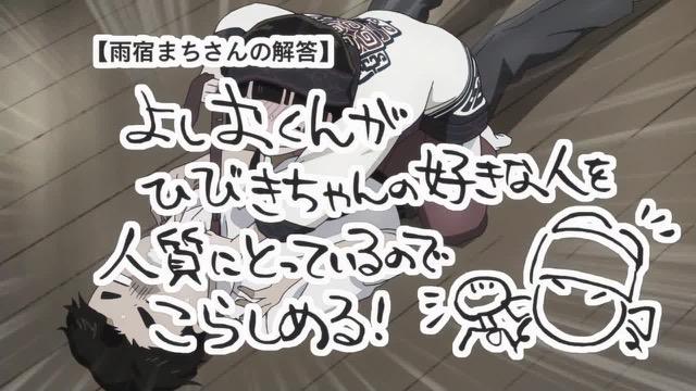 kumamiko05_22.jpg