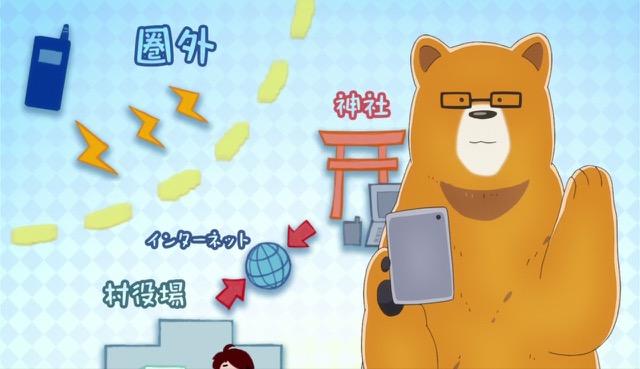 kumamiko10_08.jpg